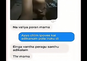 Tamil lovers chatting and fucking