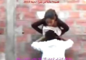 فصيحة بنت مصرية الفديو كامل في الوصف 2019